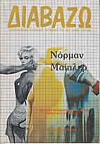 Magazine DIAVAZO: Biweekly Review for Books…