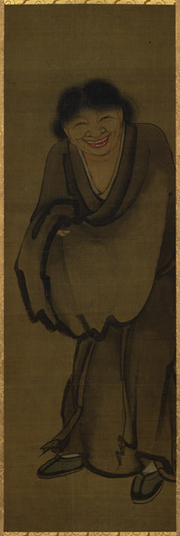 Author photo. Yan Hui, Han Shan 寒山. Color on silk. Tokyo National Museum