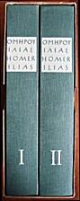 ILIAS, Bd. I: Erster bis vierzehnter Gesang…