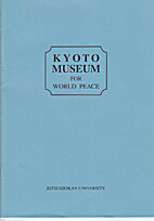 Kyoto Museum for World Peace