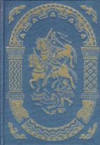 The Normans by David C. Douglas