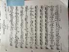 Symphony No. 4 in C minor, Op. 12 (1898)…