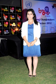 Author photo. Awista Ayub at United Nations' Young Changemakers Conclave 2012 By BollywoodHungama - BollywoodHungama, CC BY 3.0, <a href=&quot;https://commons.wikimedia.org/w/index.php?curid=19140378&quot; rel=&quot;nofollow&quot; target=&quot;_top&quot;>https://commons.wikimedia.org/w/index.php?curid=19140378</a>
