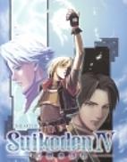 The Art of Suikoden IV (Suikoden)