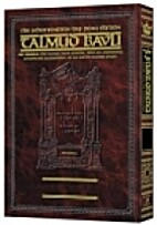 TALMUD BAVLI: Tractate Yevamos by Yisroel…