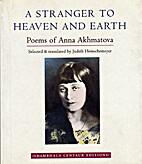 A STRANGER TO HEAVEN AND EARTH (Shambhala…