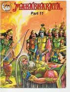 Mahabharata Part 2, Title no. 97 by T.R.…