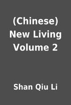 (Chinese) New Living Volume 2 by Shan Qiu Li