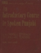 Introductory Course in Spoken Punjabi: a…