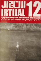 Irtijal 12-12th International Festival for…