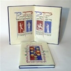 The Moss Haggadah: A complete reproduction…