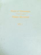 Science of Mentalphysics Inner Chamber Vol.…