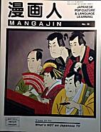 MANGAJIN: No. 15 (March 1992): Japanese Pop…