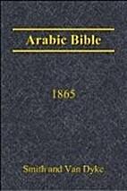 Bible: Arabic Van Dyke Bible