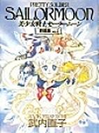 Sailor Moon Original Picture Collection,…