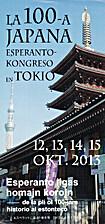 La 100-a Japana Esperanto-Kongreso en Tokio,…