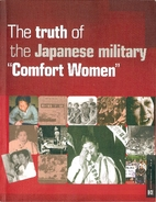 The truth of the Japanese military comfort…