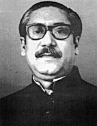 Blood Beaten Track: Sheikh Mujib's Nine…