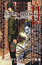 Death Note, Volume 11: Kindred Spirit by…