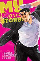 My Love Story!!, Vol. 8 by Kazune Kawahara