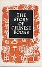 The story of Chinese books by Guojun Liu