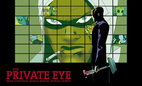 The Private Eye #5 by Brian K. Vaughan