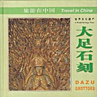 大足石刻 = Da Zu grottoes by Qingyu Wang