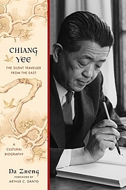 "Author photo. Cover, ""Chiang Yee, the Silent Traveler from the East"""