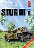 Stug III Ausf G by George Parada