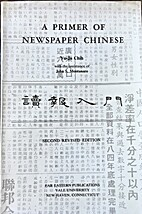 Primer of Newspaper Chinese, A by Yu-Ju Chih