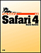 Take Control of Safari 4, 1st Edition by…