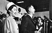 Author photo. Haru Matsukata Reischauer with her husband Edwin O. Reishauer [credit: History of Japan Podcast]