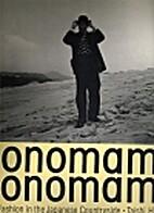 Sonomama Sonomama by Taishi Hirokawa