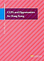 CEPA and opportunities for Hong Kong (TDC…