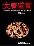 大唐壁畫 = Magnificent frescos from the…