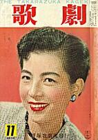 Kageki 374 (November 1956)
