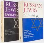Russian Jewry 1860-1917 by Jacob Frumkin