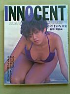 Innocent (Chiharu) by Seiichi Nomura