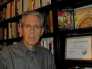 Author photo. <a href=&quot;http://www.carlrollyson.com/&quot; rel=&quot;nofollow&quot; target=&quot;_top&quot;>www.carlrollyson.com/</a>