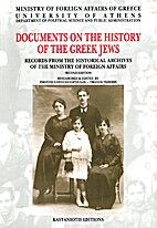 Documents on the history of the Greek Jews :…
