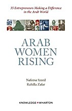Arab Women Rising by Knowledge@Wharton