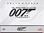 The James Bond Film Collection by Guy…