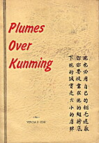 Plumes over Kunming by Vercia P Cox