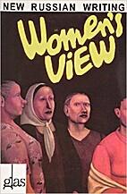 Women's View by Наташа Перова