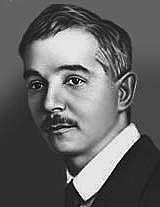Author photo. Sasha Cherny. Wikimedia Commons.
