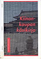 Kiinan-kaupan käsikirja by Tauno-Olavi…