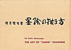 THE ART OF SUMIE DRAWING by Seiku Watanabe