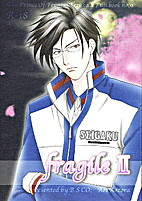 Fragile 2 by Aozora Aoi