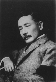 Author photo. Soseki Natsume