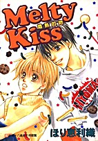 Melty Kiss by Erio Hori